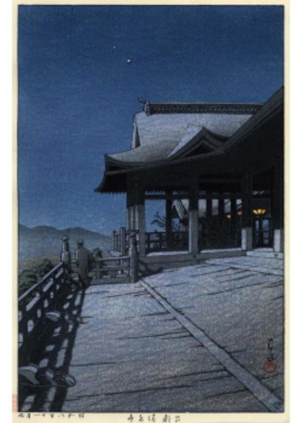 H-75 京都清水寺