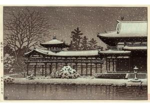 H-77 鳳凰堂の暮雪