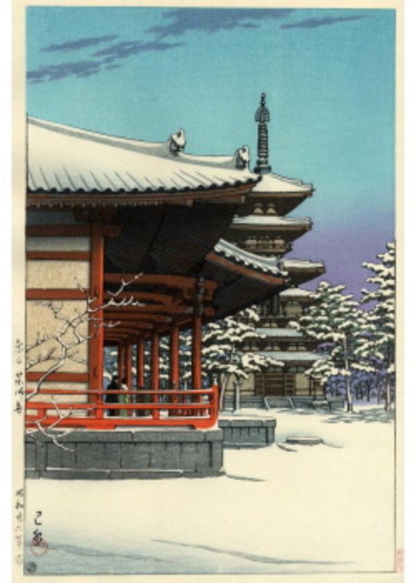 H-83 奈良薬師寺