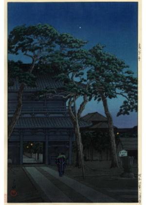 H-55 泉岳寺
