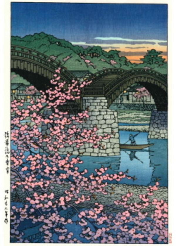 H-21 錦帯橋の春宵