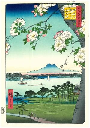 名所江戸百景 「隅田川水神の森真崎」