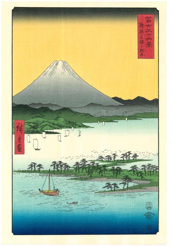 UF30 富士三十六景 「駿河三保之松原」