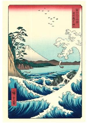 UF31 富士三十六景 「駿河薩多之海上」