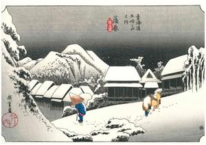 浮世絵復刻版 間判サイズ(20×30㎝) UFI-04 広重 東海道53次 「蒲原」