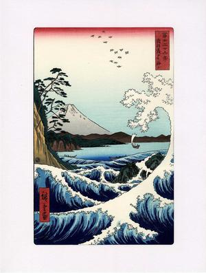 浮世絵復刻版 間判サイズ(20×30㎝) UFI-05 広重 富士36景 「駿河薩多の海上」