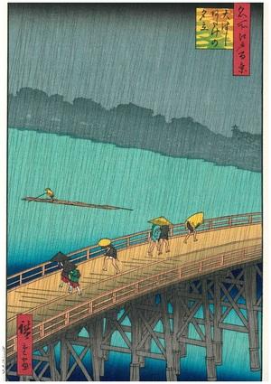浮世絵復刻版 間判サイズ(20×30㎝) UFI-08 広重 名所江戸百景 「大橋あたけの夕立」