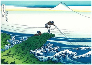 浮世絵復刻版 間判サイズ(20×30㎝) UFI-09 北斎 冨嶽36景 「甲州石班沢」