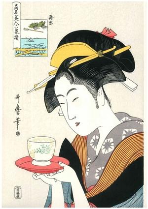 浮世絵復刻版 間判サイズ(20×30㎝) UFI-11 歌麿 高名美人六歌撰 「難波屋おきた」