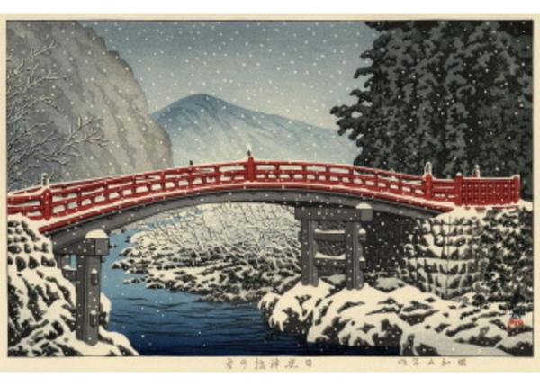HKS-12 日光神橋の雪
