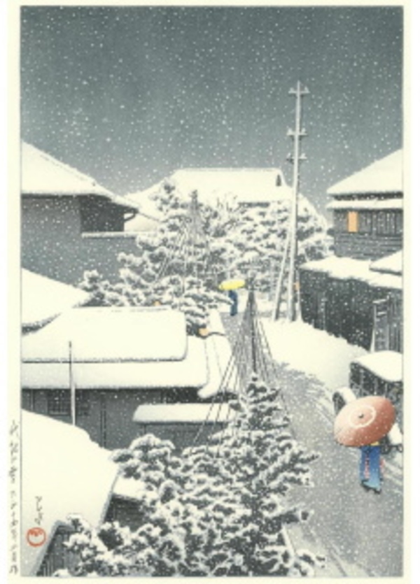 HKS-16 代地の雪