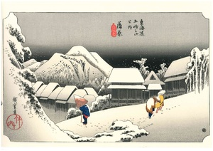 歌川広重 Ukiyoe Reproduction