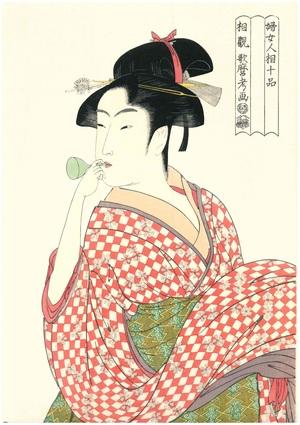 歌麿 Ukiyoe Reproduction
