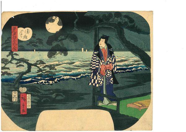 歌川 広重 HiroshigeⅠ UKIYOE ORIGINAL