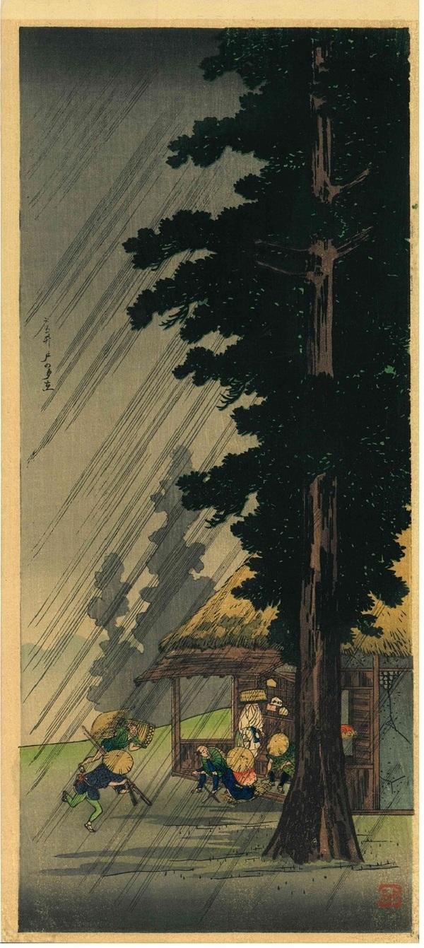 高橋松亭(弘明) 高井戸の夕立(三切判)
