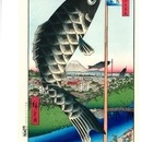 広重 水道橋駿河臺