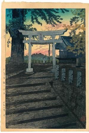 笠松紫浪 夕空 日暮里諏訪神社