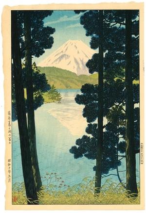 笠松紫浪 箱根芦ノ湖の富士