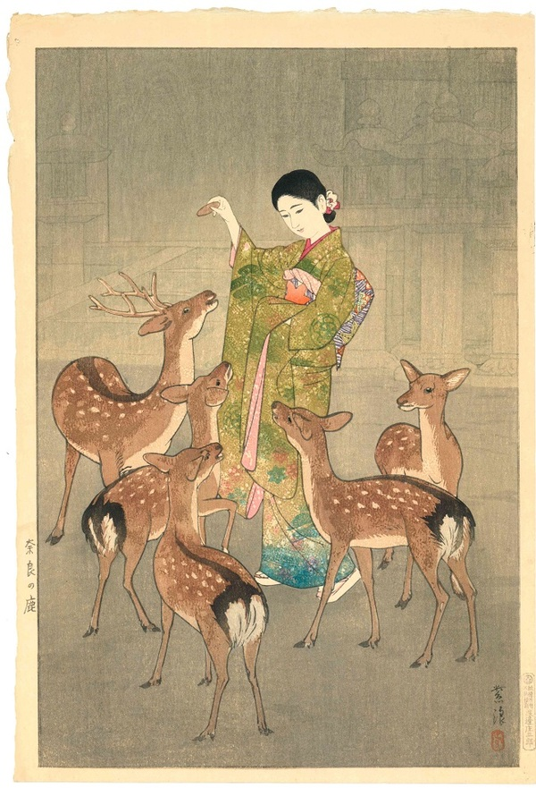 笠松紫浪 奈良の鹿