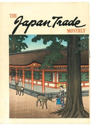 笠松紫浪 春日神社と鹿(Japan Trade Monthly の表紙)