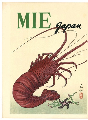 名取春仙 MIE Japan