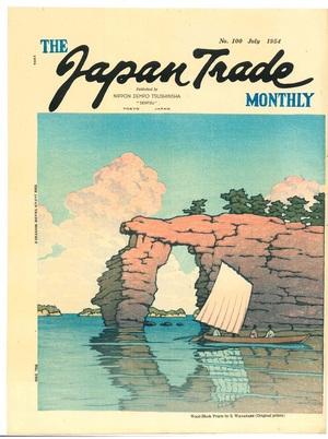 川瀬巴水 The Japan Trade Monthly の表紙 松島材木島