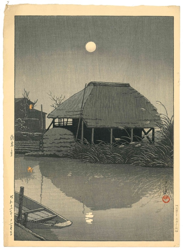 川瀬巴水 潮来の月