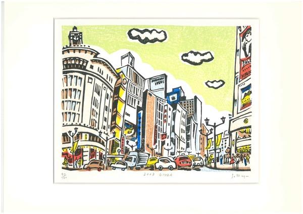 染谷 ひさお 2008Ginza