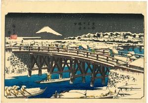 歌川広重 東都名所 日本橋雪中