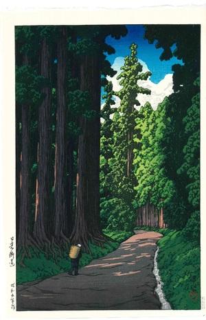 ありがとうございました。川瀬巴水後摺木版画 H3「日光街道」