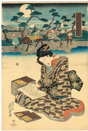 英泉 美人東海道 池鯉鮒