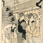 歌川豊広 尾張町恵比須屋の店先(大錦3枚続)