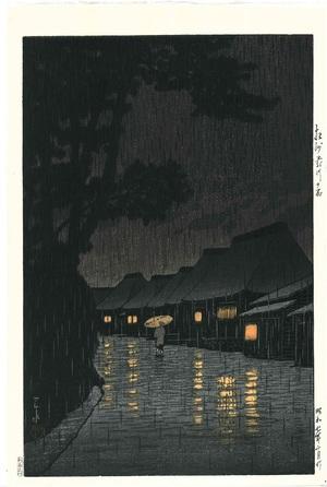 ありがとうございました。川瀬巴水後摺木版画H6「相州前川の雨」