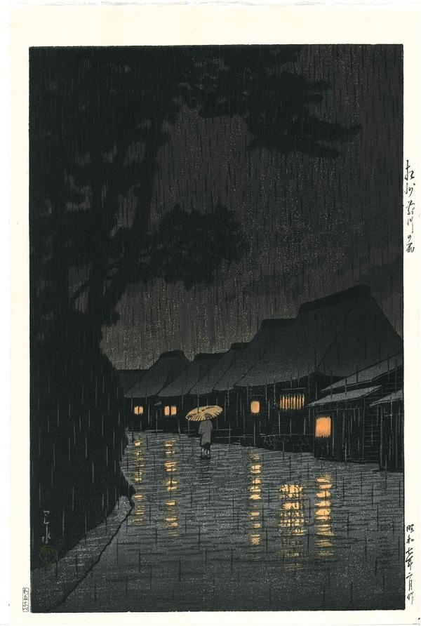 摺り上がりました。川瀬巴水後摺木版画H6「相州前川の雨」