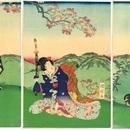 歌川国明 あづま源氏 東山の風景(源氏絵3枚続)