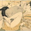 栄里 婦美の清書 屏風の前 (春画)