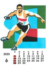 2020年手摺木版画カレンダーのサムネイル