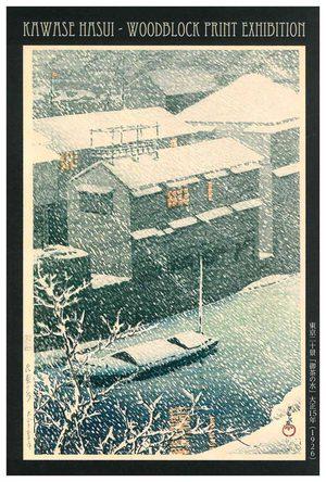 川瀬巴水木版画展 11月21日からGINZA SIX5階で