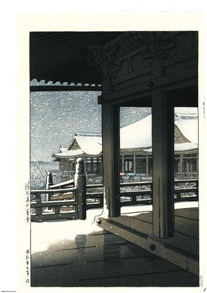 ありがとうございました。川瀬巴水 H27清水寺の暮雪