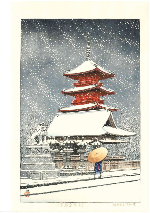 ありがとうございました。川瀬巴水 上野東照宮の雪