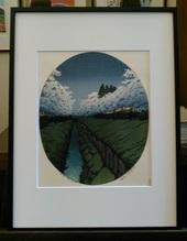 ありがとうございました。川瀬巴水H80「小金井の夜桜」(後摺木版画)のサムネイル