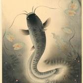大野麦風 大日本魚類画集 鯰