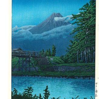ありがとうございました。川瀬 巴水 H60田子の浦橋