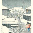 川瀬 巴水 HKS16代地の雪 入荷致しました。