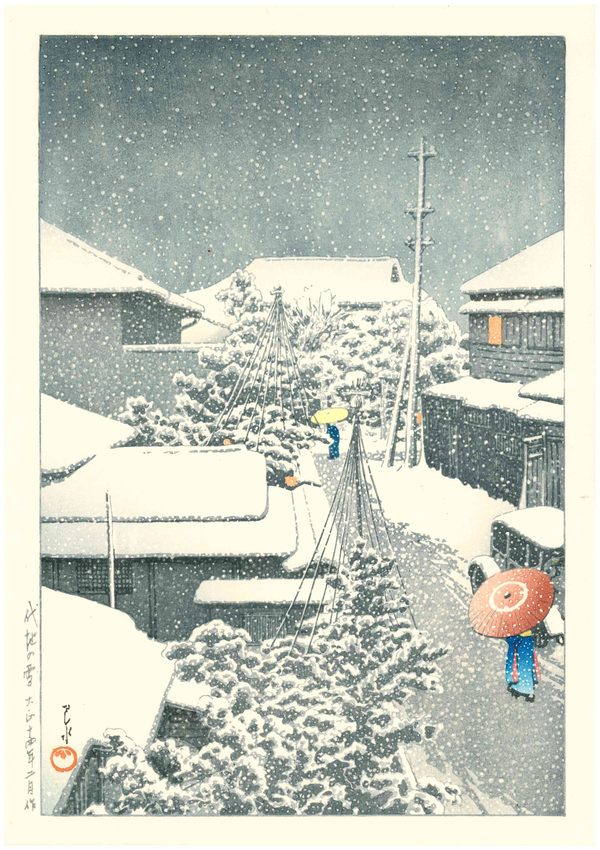 ありがとうございました。川瀬 巴水 HKS16代地の雪