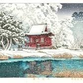 ありがとうございました。 川瀬巴水後摺木版画 HKS7「社頭の雪」