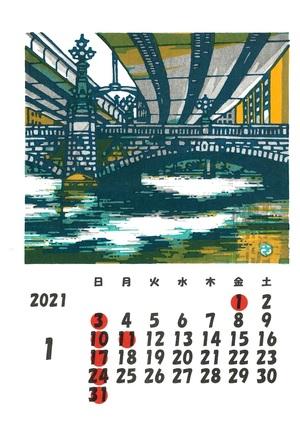 2021年手摺木版画カレンダーご予約承ります