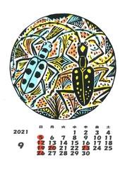 2021年手摺木版画カレンダーご予約承りますのサムネイル