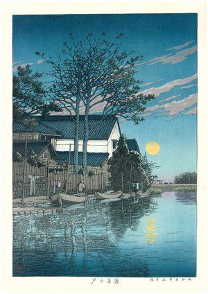 川瀬巴水 HKS15潮来の夕 ありがとうございました。