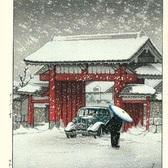 ありがとうございました。川瀬巴水 H84「芝大門の雪」